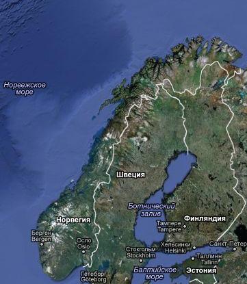 Праздники норвегии